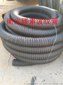 供应湖北黄石65mm碳素波纹管/线缆护套管规格型号