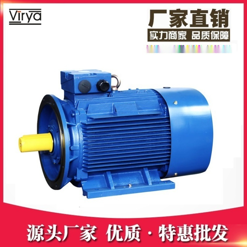 YSJ系列壓縮機專用三相非同步電動機