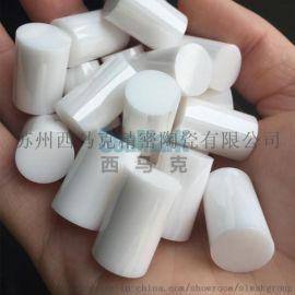 高温高硬度氧化锆陶瓷 西马克氧化锆陶瓷