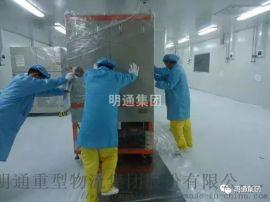 大型折弯机搬迁项目找广州明通工厂设备搬迁公司