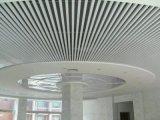 商城门头U型铝方通 环保材料 海口U型铝方通定制