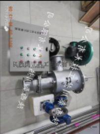加热炉燃烧器及点火、燃烧控制保护装置