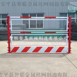 物料转运平台临边防护栏 阳台落地窗安全防护栏