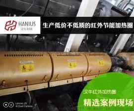 惠州注塑机纳米红外节能加热圈