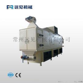 远见宠物粮烘干机 肉骨粉加工烘干机 浮式气流干燥机