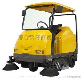 邢台格美S8电动驾驶式扫地车
