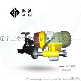 博爾塔拉鞍鐵斷面鋼軌打磨機鐵路器材技術參數說明