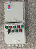 移动式带插销防爆检修电源配电箱