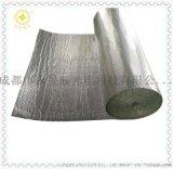 福州供應熱銀白  管道保溫隔熱反射層 廠房屋頂隔熱鋁箔復合材料