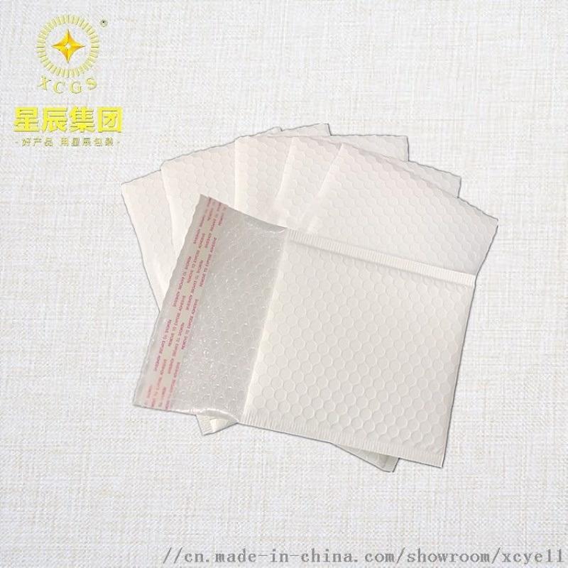 厂家定制电商快递袋气泡减震缓冲袋 耐撕拉加厚气泡袋