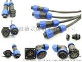 供应防水航空插头线SD13 SD16航空插头线