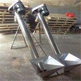 直銷穀子螺旋提升機 螺旋葉片送料機xy1