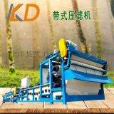 洗沙污泥压滤机 洗沙泥浆干化设备 节能型省时省力