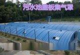 污水池除臭玻璃钢盖板@安庆污水池除臭玻璃钢盖板厂家