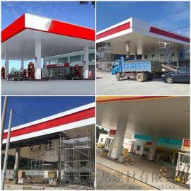 加油站罩棚广告牌,红色 碳喷涂铝单板
