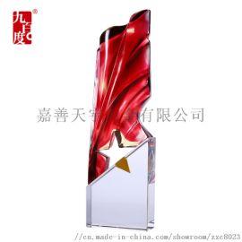 水晶琉璃奖杯 创意五角星红旗奖牌