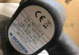 廣州朝德機電 BUHNEN注膠器HB710HT