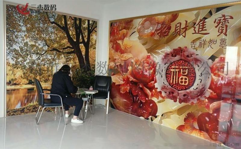 湘乡3D玻璃瓷砖5d背景墙打印机