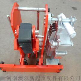 热销行车防风装置  电力液压防风铁楔