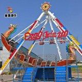 童星厂家生产24人海盗船 户外游乐园游乐设备