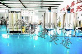 济南玻璃水全套生产设备厂家,玻璃水生产配方