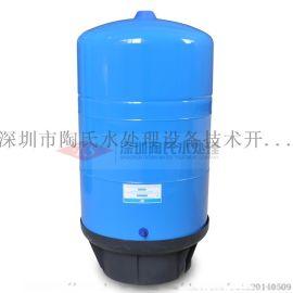 20G压力桶储水桶 储水罐 商用反渗透纯水机直饮机净水器配件