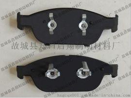 大量供应奥迪A8前盘式刹车片,半金属陶瓷无石棉 刹车片