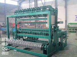 安平厂家 恒泰丝网HT-3200 全自动草原网机 牛栏网机 建筑围护用网机
