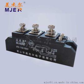 美傑爾 正品 質保 MTA110A1600V 共陽對接模組晶閘管可控矽模組 現貨