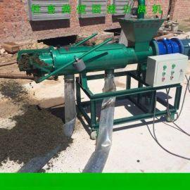 供应牛粪脱水机牛粪固液分离机牛粪处理机