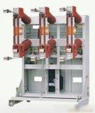 ZN23-40.5/1250-31.5高压真空断路器