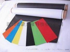 蒙森彩印磁铁 彩印橡胶磁 彩印软塑料磁铁 棕色磁铁