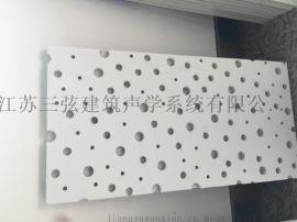 防潮吸音不規則穿孔石膏板應用|酒店穿孔石膏板|辦公室穿孔石膏板