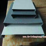 铝条扣天花吊顶规格 广东铝条扣板厂家