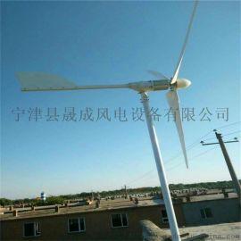 风速环保节能20KW风力发电机不变形持久耐用