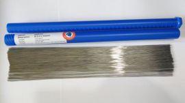 不锈钢SUS316(医用级激光焊丝型号: QM4576,低碳无磁用QM4430)
