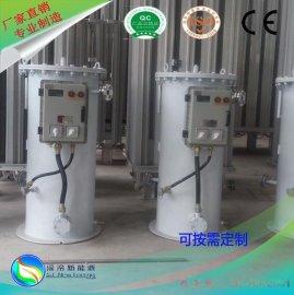 天津深冷供应天然气复热器,水浴式气化器,