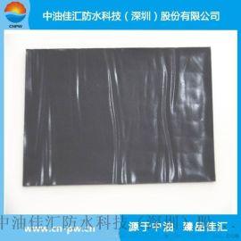 中油佳汇 JH-C100 自粘聚合物改性沥青防水卷材 聚酯胎防水卷材