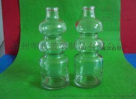 玻璃厂家 定制 葫芦形花瓶 工艺瓶 玻璃瓶 玻璃罐
