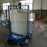 智慧农业LF系列 水肥一体化控制系统