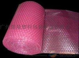 供应气泡袋汽泡袋泡泡袋泡沫袋规格可定制环保汽泡袋 红色防静电汽泡袋
