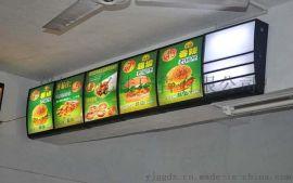 餐厅灯箱,户外室内广告灯箱制作,灯箱定制