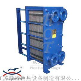 换热器豪特换热器水水板式换热器工业用