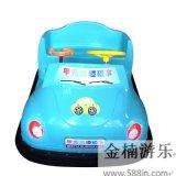金楠遊樂兒童新款電動碰碰車 遊樂設備電瓶小甲蟲碰碰車