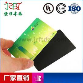 鐵氧體防磁貼抗幹擾 門禁卡公交卡改裝遮罩貼
