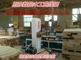 数控木工曲线带锯、数控木工曲线带锯厂家、数控木工锯床图片