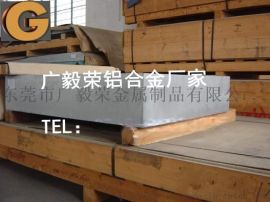 超硬7075铝板厂家,7075航空铝板