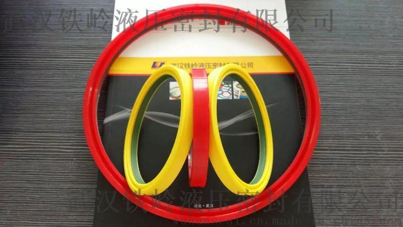 武汉厂家供应打包机油缸密封修理包