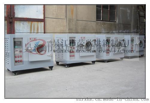 厂家批发RX704系列电焊条烘箱,电焊条干燥箱箱质量稳定,量多价格优惠。