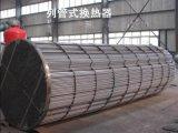 不鏽鋼列管式換熱器和列管式換熱器管板腐蝕及解決方法